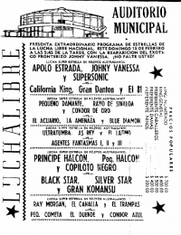 source: http://www.thecubsfan.com/cmll/images/cards/1985Laguna/19870215auditorio.png