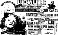 source: http://www.thecubsfan.com/cmll/images/cards/1985Laguna/19870219aol.png