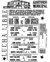 source: http://www.thecubsfan.com/cmll/images/cards/1985Laguna/19870405auditorio.png