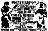 source: http://www.thecubsfan.com/cmll/images/cards/1985Laguna/19870409aol.png