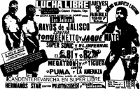 source: http://www.thecubsfan.com/cmll/images/cards/1985Laguna/19870416aol.png