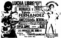 source: http://www.thecubsfan.com/cmll/images/cards/1985Laguna/19870430aol.png