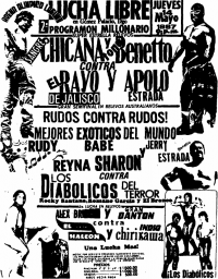 source: http://www.thecubsfan.com/cmll/images/cards/1985Laguna/19870514aol.png