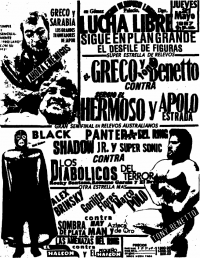 source: http://www.thecubsfan.com/cmll/images/cards/1985Laguna/19870521aol.png