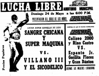 source: http://www.thecubsfan.com/cmll/images/cards/1985Laguna/19870524auditorio.png