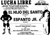 source: http://www.thecubsfan.com/cmll/images/cards/1985Laguna/19870726auditorio.png