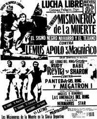 source: http://www.thecubsfan.com/cmll/images/cards/1985Laguna/19870730aol.png