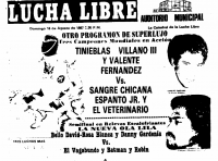 source: http://www.thecubsfan.com/cmll/images/cards/1985Laguna/19870816auditorio.png
