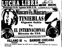 source: http://www.thecubsfan.com/cmll/images/cards/1985Laguna/19870822auditorio.png