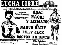 source: http://www.thecubsfan.com/cmll/images/cards/1985Laguna/19870913auditorio.png