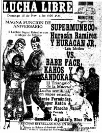 source: http://www.thecubsfan.com/cmll/images/cards/1985Laguna/19871115auditorio.png