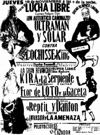 source: http://www.thecubsfan.com/cmll/images/cards/1985Laguna/19871119aol.png