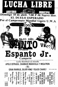 source: http://www.thecubsfan.com/cmll/images/cards/1985Laguna/19880410auditorio.png