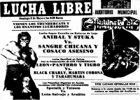 source: http://www.thecubsfan.com/cmll/images/cards/1985Laguna/19880508auditorio.png