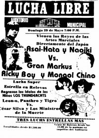 source: http://www.thecubsfan.com/cmll/images/cards/1985Laguna/19880529auditorio.png