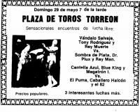 source: http://www.thecubsfan.com/cmll/images/cards/1985Laguna/19880529plaza.png