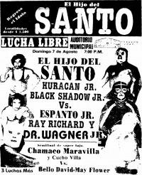 source: http://www.thecubsfan.com/cmll/images/cards/1985Laguna/19880807auditorio.png