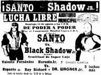 source: http://www.thecubsfan.com/cmll/images/cards/1985Laguna/19880814auditorio.png