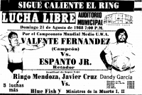 source: http://www.thecubsfan.com/cmll/images/cards/1985Laguna/19880821auditorio.png