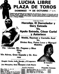 source: http://www.thecubsfan.com/cmll/images/cards/1985Laguna/19881014plaza.png