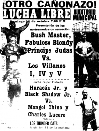 source: http://www.thecubsfan.com/cmll/images/cards/1985Laguna/19881030auditorio.png
