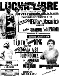 source: http://www.thecubsfan.com/cmll/images/cards/1985Laguna/19881201aol.png