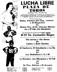 source: http://www.thecubsfan.com/cmll/images/cards/1985Laguna/19881204plaza.png