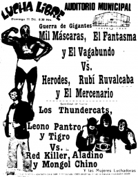 source: http://www.thecubsfan.com/cmll/images/cards/1985Laguna/19881211auditorio.png