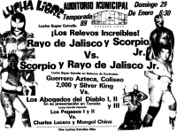 source: http://www.thecubsfan.com/cmll/images/cards/1985Laguna/19890129auditorio.png