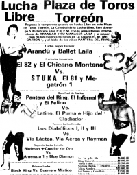 source: http://www.thecubsfan.com/cmll/images/cards/1985Laguna/19890205plaza.png