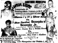 source: http://www.thecubsfan.com/cmll/images/cards/1985Laguna/19890212auditorio.png