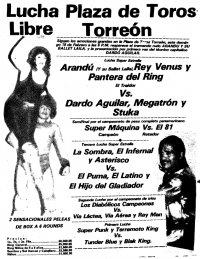 source: http://www.thecubsfan.com/cmll/images/cards/1985Laguna/19890219plaza.png