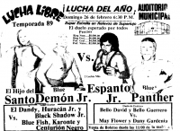 source: http://www.thecubsfan.com/cmll/images/cards/1985Laguna/19890226auditorio.png