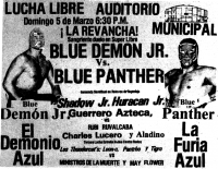 source: http://www.thecubsfan.com/cmll/images/cards/1985Laguna/19890305auditorio.png