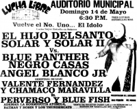 source: http://www.thecubsfan.com/cmll/images/cards/1985Laguna/19890514auditorio.png