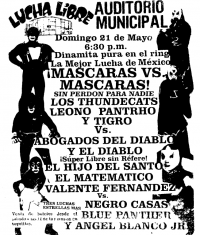 source: http://www.thecubsfan.com/cmll/images/cards/1985Laguna/19890521auditorio.png