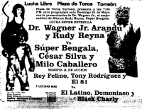 source: http://www.thecubsfan.com/cmll/images/cards/1985Laguna/19890521plaza.png
