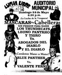 source: http://www.thecubsfan.com/cmll/images/cards/1985Laguna/19890528auditorio.png