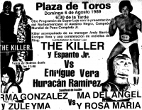 source: http://www.thecubsfan.com/cmll/images/cards/1985Laguna/19890806plaza.png