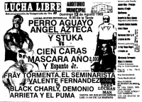 source: http://www.thecubsfan.com/cmll/images/cards/1985Laguna/19890813auditorio.png