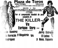 source: http://www.thecubsfan.com/cmll/images/cards/1985Laguna/19890813plaza.png