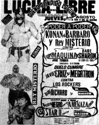 source: http://www.thecubsfan.com/cmll/images/cards/1985Laguna/19890824aol.png