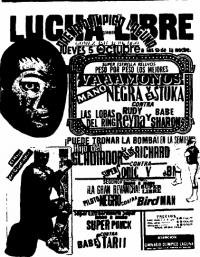 source: http://www.thecubsfan.com/cmll/images/cards/1985Laguna/19891005aol.png