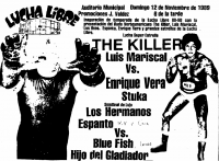 source: http://www.thecubsfan.com/cmll/images/cards/1985Laguna/19891122auditorio.png
