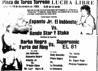 source: http://www.thecubsfan.com/cmll/images/cards/1985Laguna/19891119plaza.png