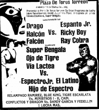source: http://www.thecubsfan.com/cmll/images/cards/1990Laguna/19900311plaza.png