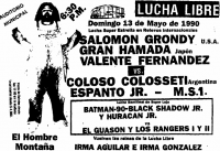 source: http://www.thecubsfan.com/cmll/images/cards/1990Laguna/19900513auditorio.png