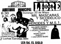 source: http://www.thecubsfan.com/cmll/images/cards/1990Laguna/19900520auditorio.png