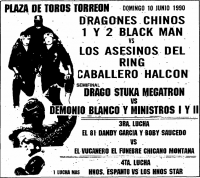 source: http://www.thecubsfan.com/cmll/images/cards/1990Laguna/19900610plaza.png