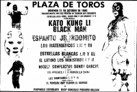 source: http://www.thecubsfan.com/cmll/images/cards/1990Laguna/19901021plaza.png